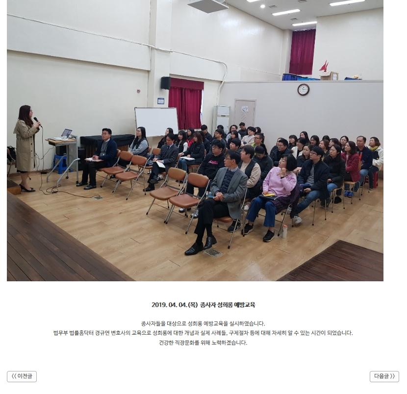 인천중구장애인종합복지관 법교육 2