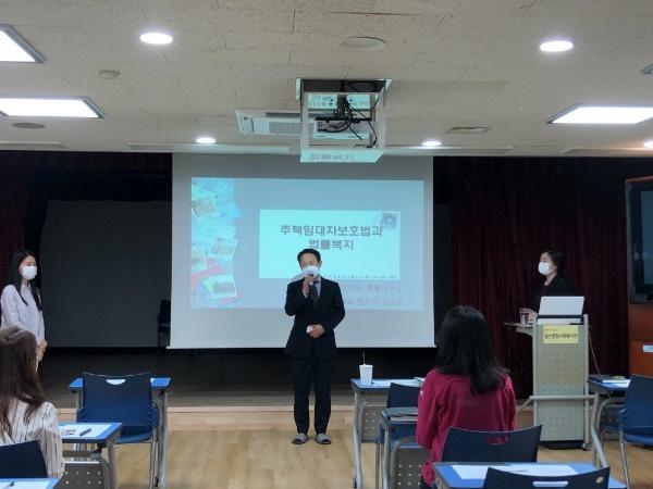 철산종합사회복지관(20.09.24)1