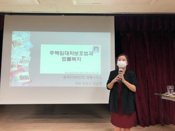 철산종합사회복지관(20.09.24)2