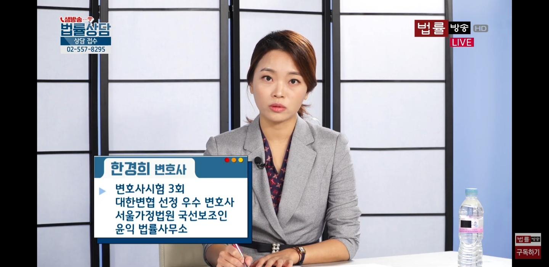 법률방송 (20.10.12) 1