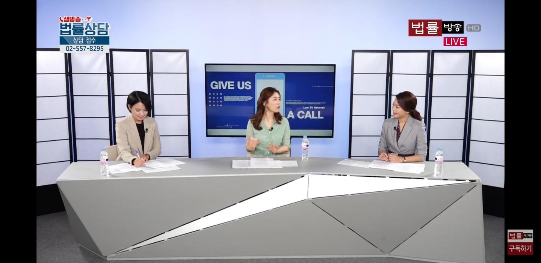 법률방송 (20.10.12) 2