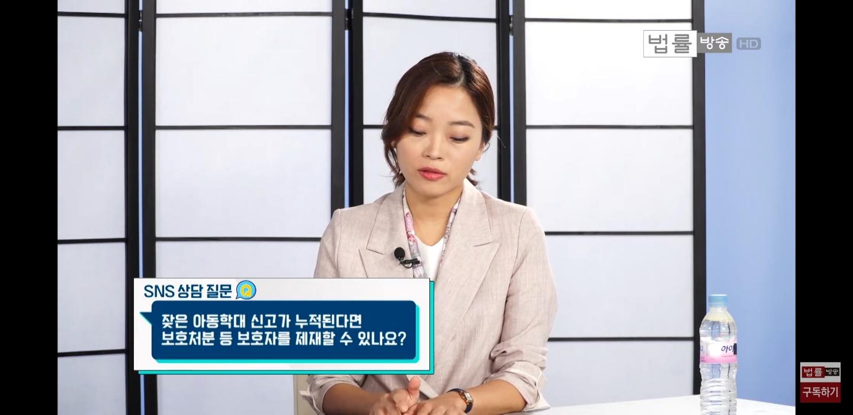 10.5 법률방송 2